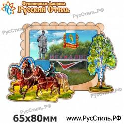 """Магнит """"Иркутск Тарелка керамика 75_04"""""""