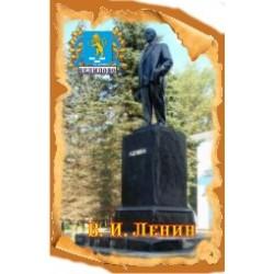 """Тарелка 100 """"Иркутск_01"""""""