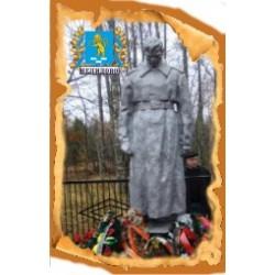 """Тарелка 100 """"Иркутск_02"""""""