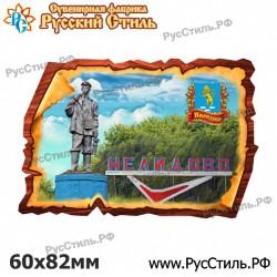 """Тарелка 100 """"Иркутск_03"""""""