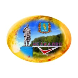 """Тарелка 150 """"Иркутск_01"""""""
