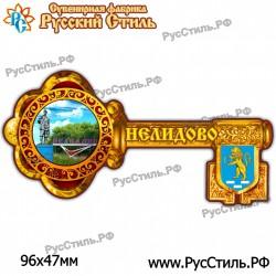 """Тарелка 150 """"Иркутск_02"""""""