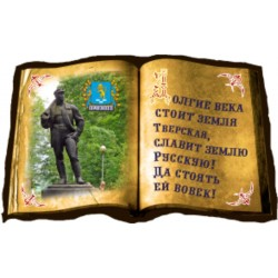"""Тарелка 150 """"Иркутск_03"""""""