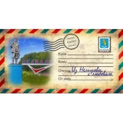 """Тарелка 150 """"Иркутск_04"""""""