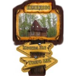 "Магнит ""Новгород Тарелка керамика 75_05"""