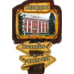"Тарелка 100 ""Новгород_03"""