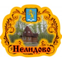 "Тарелка 100 ""Новгород_05"""