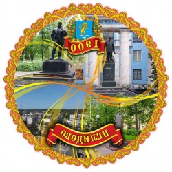 "Тарелка 125 ""Новгород_05"""