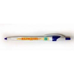 "Тарелка 125 ""Новгород_07"""