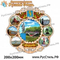 "Тарелка 150 ""Новгород_07"""