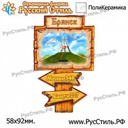 "Тарелка 180 ""Новгород_03"""