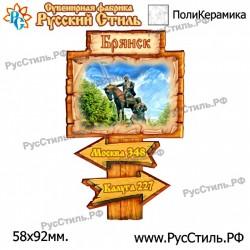 "Тарелка 180 ""Новгород_04"""