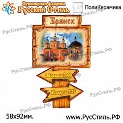 "Тарелка 180 ""Новгород_05"""