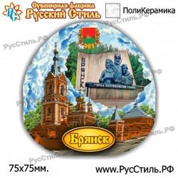 "Тарелка 180 ""Новгород_07"""