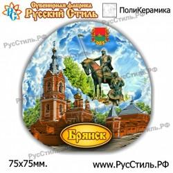 "Тарелка 180 ""Новгород_08"""