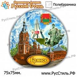 "Тарелка объемная 120 ""Новгород_01"""