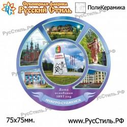 """Магнит """"Пермь Полистоун фигурный_03"""""""
