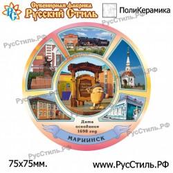 """Магнит """"Пермь Полистоун фигурный_07"""""""