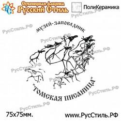 """Магнит """"Пермь Полистоун фигурный_10"""""""