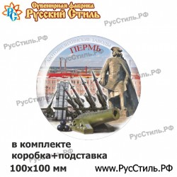 "Тарелка 100 ""Пермь_01"""