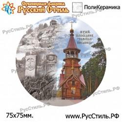 "Тарелка 100 ""Пермь_02"""