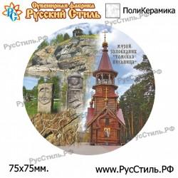 "Тарелка 100 ""Пермь_03"""