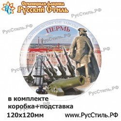 "Тарелка 125 ""Пермь_01"""