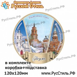 "Тарелка 125 ""Пермь_02"""