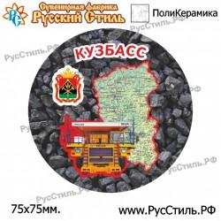 "Тарелка 125 ""Пермь_03"""