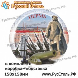 "Тарелка 150 ""Пермь_01"""