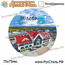 "Тарелка 150 ""Пермь_02"""