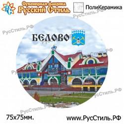 "Тарелка 150 ""Пермь_03"""