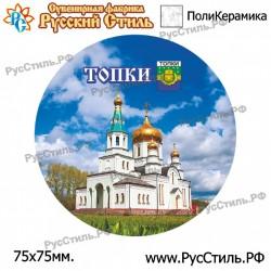 "Тарелка 180 ""Пермь_03"""