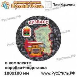 """Магнит """"Оренбург Полистоун объем._04"""""""