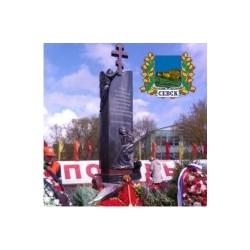 """Магнит """"Льгов Береста_06"""""""