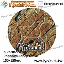 "Тарелка 100 ""Оренбург_03"""