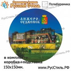 "Тарелка 100 ""Оренбург_15"""
