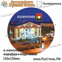 "Тарелка 100 ""Оренбург_18"""