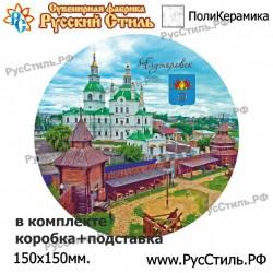 """Тарелка 150 """"Пенза_06"""""""