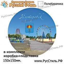 """Тарелка 150 """"Пенза_07"""""""