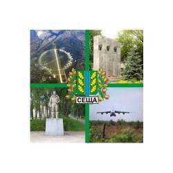 """Магнит """"Красный Рог тарелка деревянная малая_05"""""""
