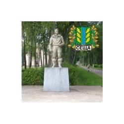 """Магнит """"Красный Рог тарелка деревянная малая_06"""""""