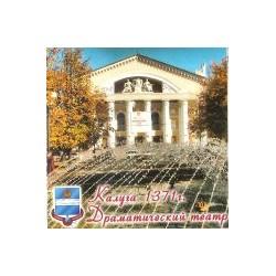 """Магнит """"Псков Тарелка керамика 75_02"""""""