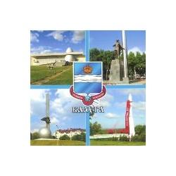 """Тарелка 100 """"Псков_01"""""""