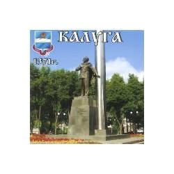 """Тарелка 100 """"Псков_02"""""""