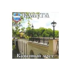 """Тарелка 100 """"Псков_03"""""""