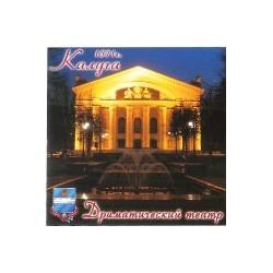 """Тарелка 100 """"Псков_04"""""""
