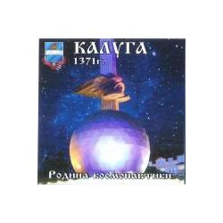 """Тарелка 100 """"Псков_05"""""""