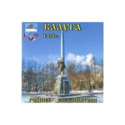 """Тарелка 125 """"Псков_01"""""""