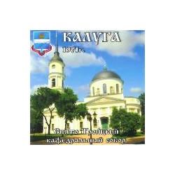 """Тарелка 125 """"Псков_03"""""""